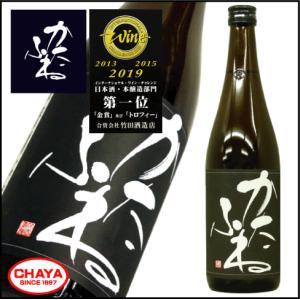 かたふね 特別本醸造 720ml 新潟 日本酒 地酒 希少 上越 竹田酒造店|takabatake-sake
