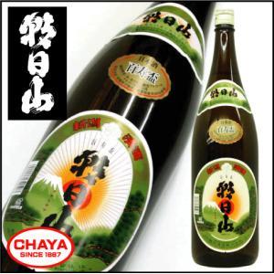 朝日山 百寿盃 1800ml 新潟 日本酒 地酒 朝日酒造|takabatake-sake