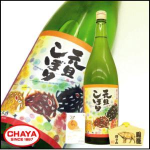 朝日山 元旦しぼり 1830ml 新潟 日本酒 地酒 朝日酒造 限定|takabatake-sake