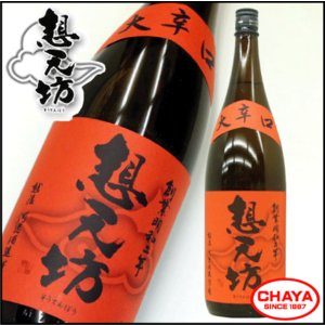 想天坊 大辛口 1800ml 新潟 日本酒 辛口 河忠酒造|takabatake-sake