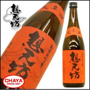 想天坊 大辛口 720ml 新潟 日本酒 辛口 河忠酒造|takabatake-sake