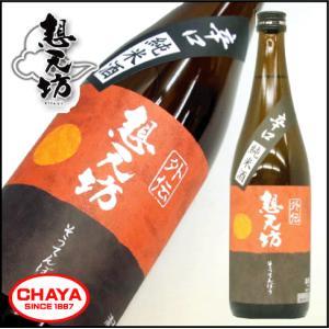 想天坊 外伝 辛口純米酒 720ml 新潟 日本酒 辛口 河忠酒造|takabatake-sake
