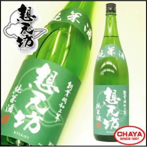 想天坊 純米酒 1800ml 新潟 日本酒 地酒 河忠酒造|takabatake-sake