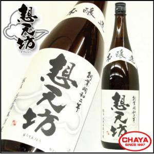想天坊 本醸造 1800ml 新潟 日本酒 地酒 河忠酒造|takabatake-sake