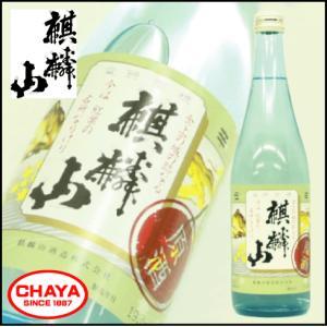 麒麟山 伝辛 原酒 720ml 新潟 日本酒 地酒 麒麟山酒造|takabatake-sake