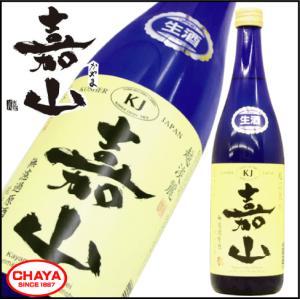 嘉山 かやま 純米吟醸 無濾過生原酒 720ml 新潟 日本酒 地酒 人気 DHC 酒造 限定|takabatake-sake