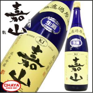 嘉山 かやま 純米吟醸 無濾過生原酒 1800ml 新潟 日本酒 地酒 人気 DHC 酒造 限定|takabatake-sake