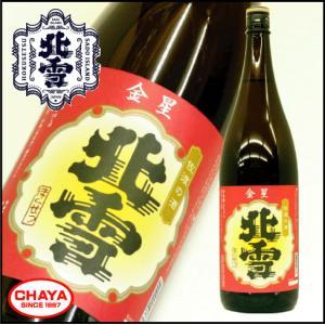 【お燗酒におすすめ!】北雪 金星 1800ml 新潟 佐渡 北雪酒造|takabatake-sake