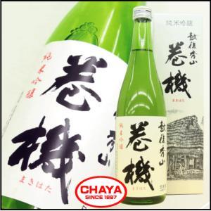 高千代 希少酒米 一本〆 巻機 純米吟醸 720ml 新潟 日本酒 地酒|takabatake-sake