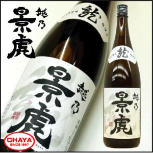 越乃景虎 龍 普通酒 1800ml 新潟 日本酒 地酒 人気 諸橋酒造|takabatake-sake