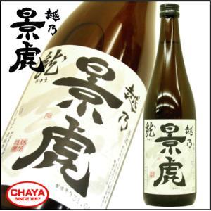 越乃景虎 龍 普通酒 720ml 新潟 日本酒 地酒 人気 諸橋酒造|takabatake-sake