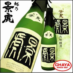 越乃景虎 大吟醸 720ml 新潟 日本酒 地酒 人気 諸橋酒造|takabatake-sake