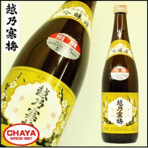 越乃寒梅 吟醸 別撰 720ml 新潟 日本酒 地酒|takabatake-sake