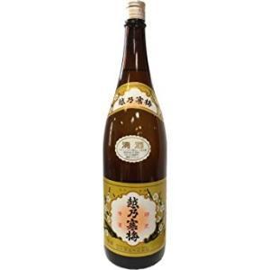 越乃寒梅 本醸造 白ラベル 720ml 新潟 日本酒 地酒|takabatake-sake