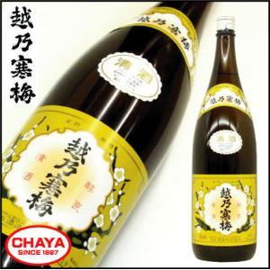 越乃寒梅 本醸造 白ラベル 1800ml 新潟 日本酒 地酒|takabatake-sake
