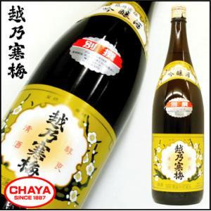 越乃寒梅 吟醸 別撰 1800ml 新潟 日本酒 地酒|takabatake-sake