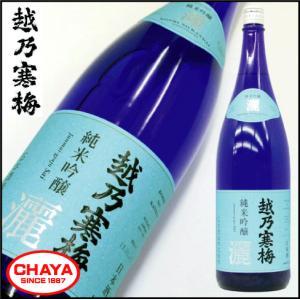 越乃寒梅 純米吟醸 灑 さい 1800ml 新潟 日本酒 地酒 冷酒|takabatake-sake