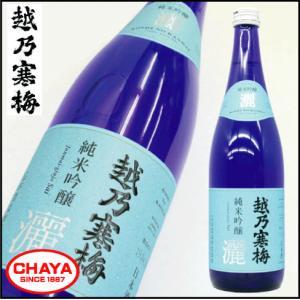 越乃寒梅 純米吟醸 灑 さい 720ml 新潟 日本酒 地酒 冷酒|takabatake-sake