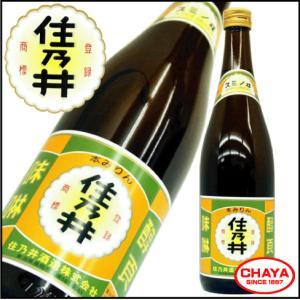 住乃井 本みりん 720ml 新潟 酒蔵 本格みりん プレミアム 住乃井酒造|takabatake-sake