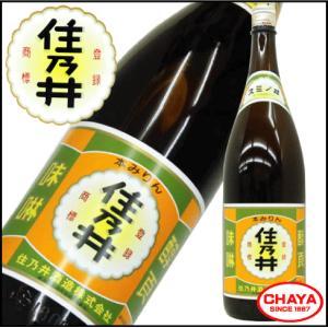 住乃井 本みりん 1800ml 新潟 酒蔵 本格みりん プレミアム 住乃井酒造|takabatake-sake