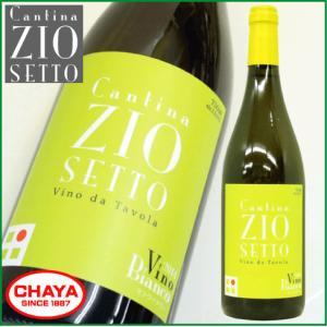 セトワイナリー ヴィーノ・ビアンコ 2014 750ml 白ワイン 新潟 ワイナリー 国産|takabatake-sake
