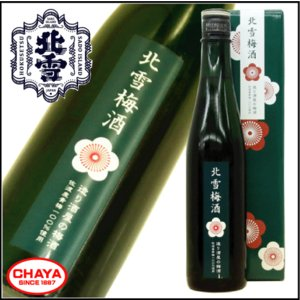 北雪 梅酒 500ml 新潟 日本酒 地酒 佐渡 人気 北雪酒造|takabatake-sake