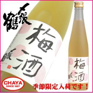 〆張鶴 梅酒 500ml 新潟 地酒 宮尾酒造 季節 数量限定