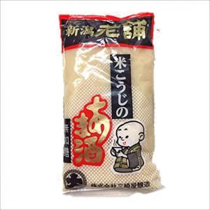 無加糖あまざけ 250g 米麹 無添加 砂糖不使用 三崎屋醸造 甘酒|takabatake-sake