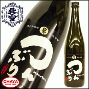 北雪 本格米焼酎 つんぶり 25度 720ml 新潟 日本酒 地酒 佐渡 人気 北雪酒造|takabatake-sake