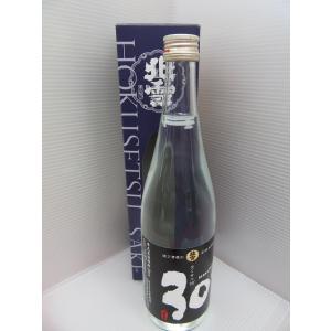 父の日 ギフト 北雪 本格米焼酎 さあ° 30度 720ml 新潟 日本酒 地酒 佐渡 人気 北雪酒造|takabatake-sake
