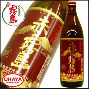 赤霧島 芋焼酎 900ml 25度 数量限定 薩摩酒造|takabatake-sake