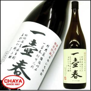 宮崎 本格焼酎 一壺春 本格芋焼酎 25度 1800ml|takabatake-sake