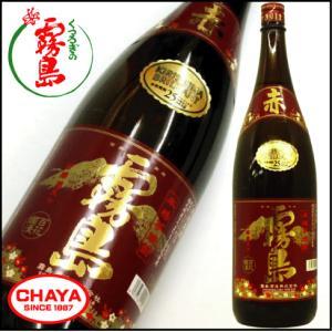 赤霧島 芋焼酎 1800ml 25度 数量限定 薩摩酒造|takabatake-sake