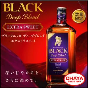 ギフト ブラックニッカ ディープブレンド エクストラスイート 700ml 数量限定|takabatake-sake