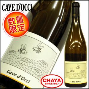 カーブドッチ どうぶつシリーズ みつばち 2019 白ワイン シュナンブラン 750ml 新潟 ワイナリー 国産 人気 takabatake-sake