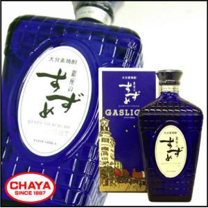 大分麦焼酎 銀座のすずめ ガスライト 麦焼酎 25度 720ml|takabatake-sake
