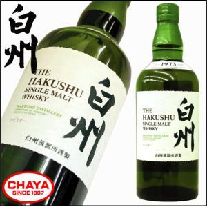 サントリー シングルモルト ウイスキー 白州 700ml 希少 takabatake-sake