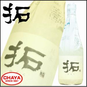 金鶴 拓 -ひらく- 純米酒 720ml 佐渡 新潟 日本酒 希少 加藤酒造店|takabatake-sake