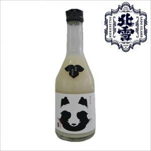 甘酒 北雪 あまざけ 米麹 ストレート 320g 無添加 砂糖不使用|takabatake-sake