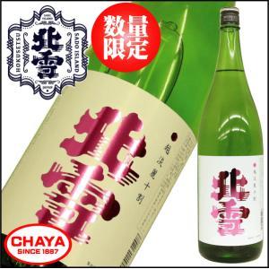 北雪 越淡麗 普通酒 1800ml 新潟 日本酒 地酒 佐渡 人気 北雪酒造 限定 takabatake-sake