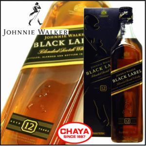ギフト ウイスキー ジョニーウォーカー ブラックラベル(黒ラベル) 40度 12年|takabatake-sake