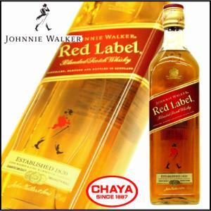 ギフト ジョニーウォーカー 700ml レッド|takabatake-sake