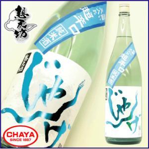 想天坊 じゃんげ 超辛口 純米瓶囲い火入れ 1800ml 新潟 日本酒 地酒 河忠酒造 季節限定|takabatake-sake