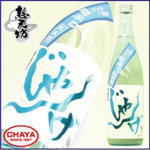 想天坊 じゃんげ 超辛口 純米瓶囲い火入れ 720ml 新潟 日本酒 地酒 河忠酒造 季節限定|takabatake-sake