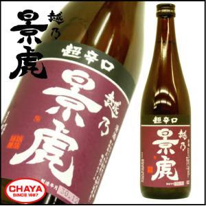 越乃景虎 超辛口 普通酒 720ml 新潟 日本酒 地酒 人気 諸橋酒造|takabatake-sake