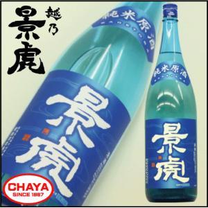 越乃景虎 純米原酒 1800ml 新潟 日本酒 地酒 人気 諸橋酒造|takabatake-sake