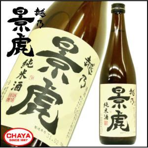 越乃景虎 純米酒 720ml 新潟 日本酒 地酒 人気 諸橋酒造|takabatake-sake