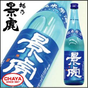 越乃景虎 純米原酒 720ml 新潟 日本酒 地酒 人気 諸橋酒造|takabatake-sake