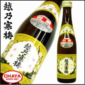 越乃寒梅 吟醸 別撰 300ml 新潟 日本酒 地酒|takabatake-sake