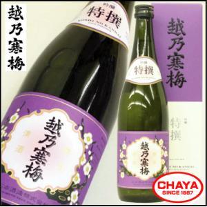 越乃寒梅 特撰 吟醸 720ml 新潟 日本酒 地酒 冷酒|takabatake-sake